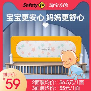 美国safety1st儿童床防摔宝宝杆