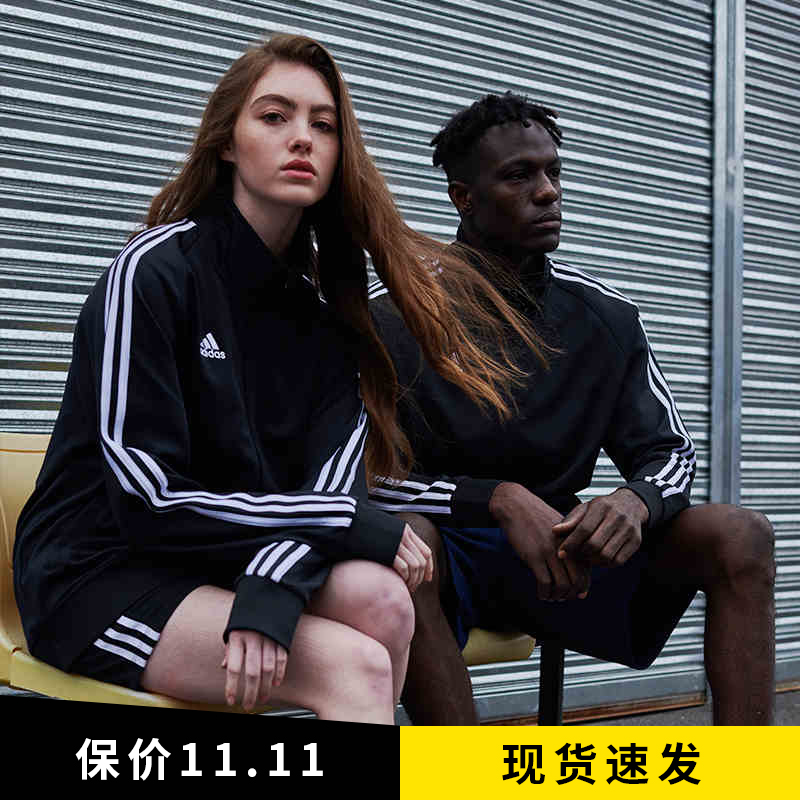 Adidas jacket men and women autumn and winter new fashion men's sports and leisure official website couples jackets tops
