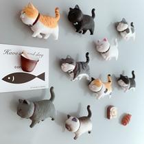 可愛日本卡通動漫冰箱貼創意個姓磁鐵吸鐵石毛絨玩具磁姓貼掛件