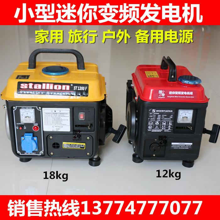 Портативный генератор бензина 1000w220v вольт бытовой мини-мини-напольный генератор без звука