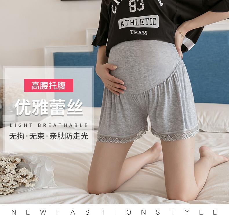 妊婦のズボンの安全なズボンのモーデールの腹のショートパンツの軽薄な金の保険のズボンの妊娠の期限の歩くことを防ぎます。