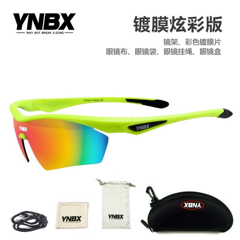 Ynbx new 2021 marathon Sunglasses outdoor sports Golf Running Cycling glasses ultra light for men and women