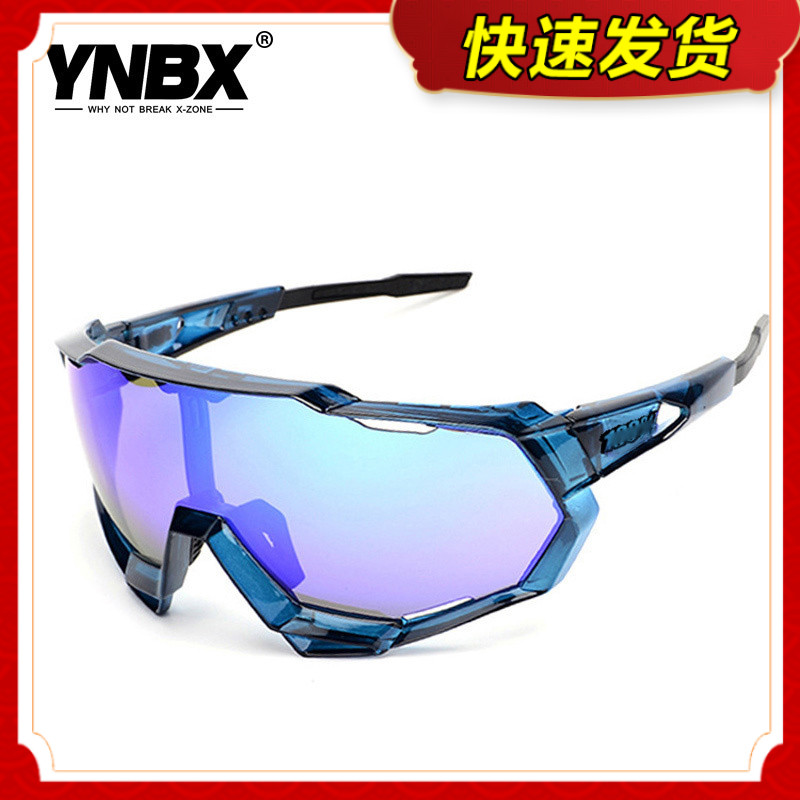 Ynbx cycling Glasses Blue coating outdoor mountain cycling road cycling competition professional sports sunglasses
