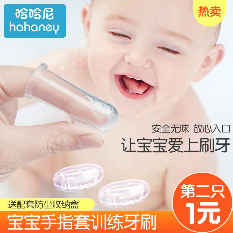 婴儿牙刷0-1-2岁宝宝手套牙刷