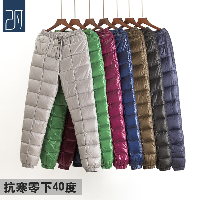 Womens down pants wear high waist and thick white duck down, fashionable, loose, leisure, slim and slim, northeast plush cotton pants, winter