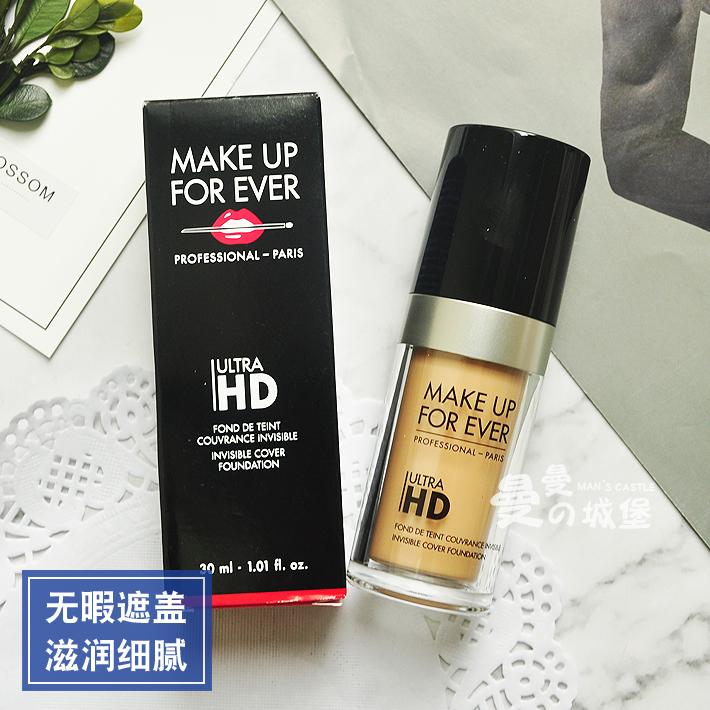 Make up forever 玫珂菲/浮生若梦 HD高清晰无痕遮瑕粉底液30ml