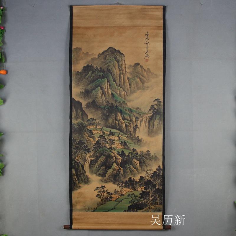 Китайская живопись Артикул 614635735643