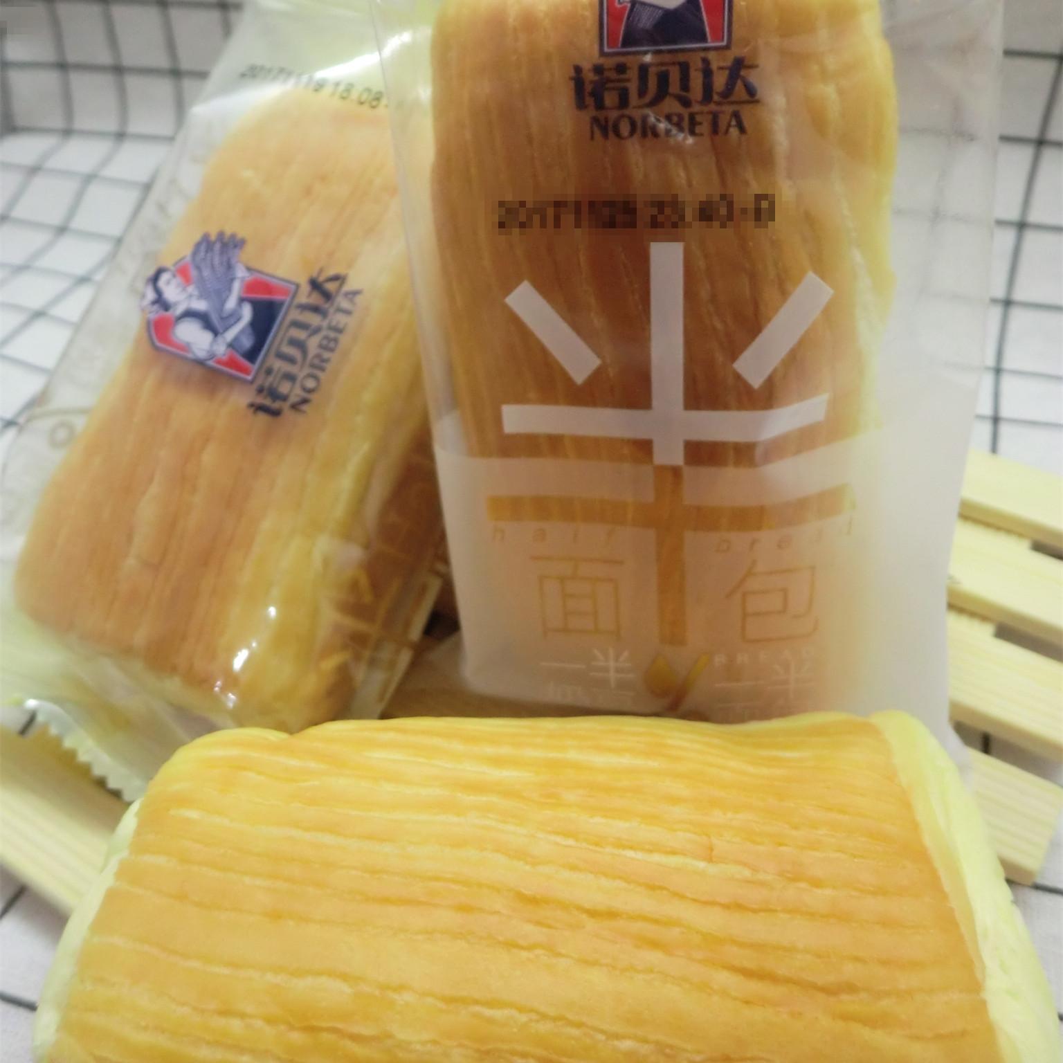 诺贝达 半面包 奶豆 蛋奶夹心营养早餐手撕软蛋糕整箱4斤多省包邮