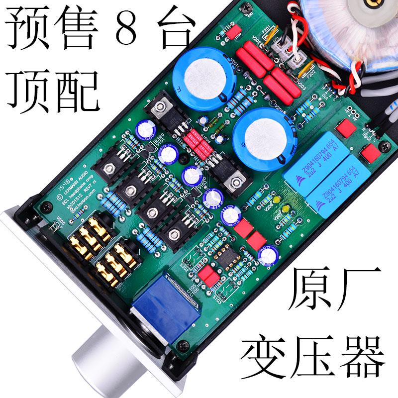 莱曼SE耳放Lehmann涛版TT650耳机放大器前级HD800