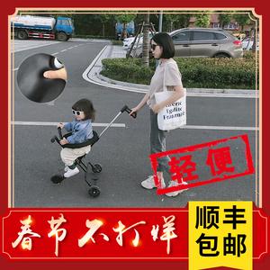 五轮遛娃溜娃神器儿童手推车轻便折叠小带娃出门婴儿简易三轮车