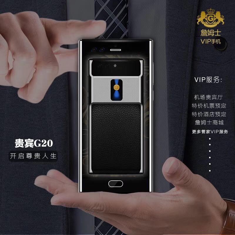 GEMRY/詹姆士A99A/ G20 全网通4G高端商务VIP智能手机 前后双摄