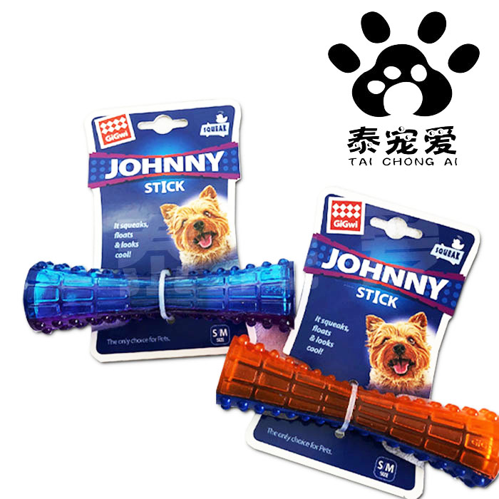 Pet voice elastic ball cat toy cat dog vent cat dog supplies molars small manyaotai pet