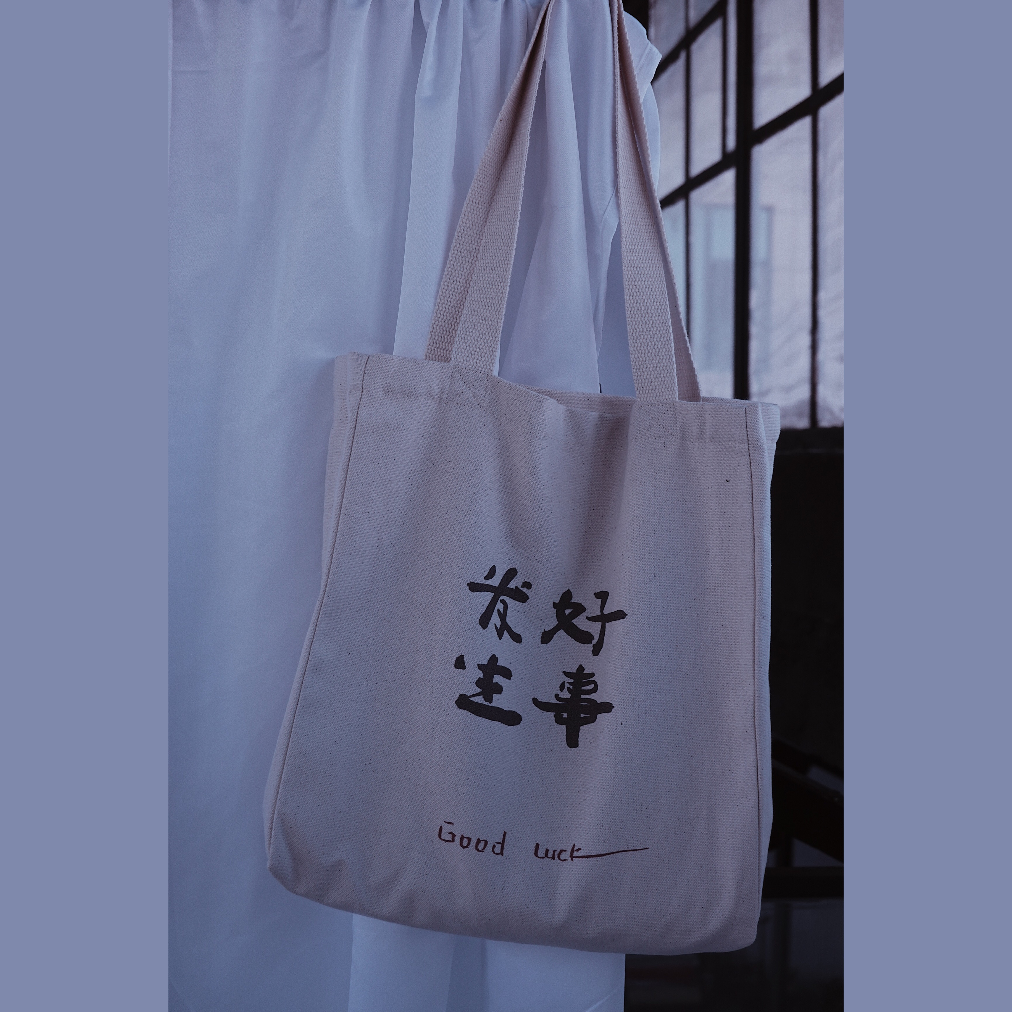 手写博物馆原创文字立体单肩帆布包复古文艺创意女包