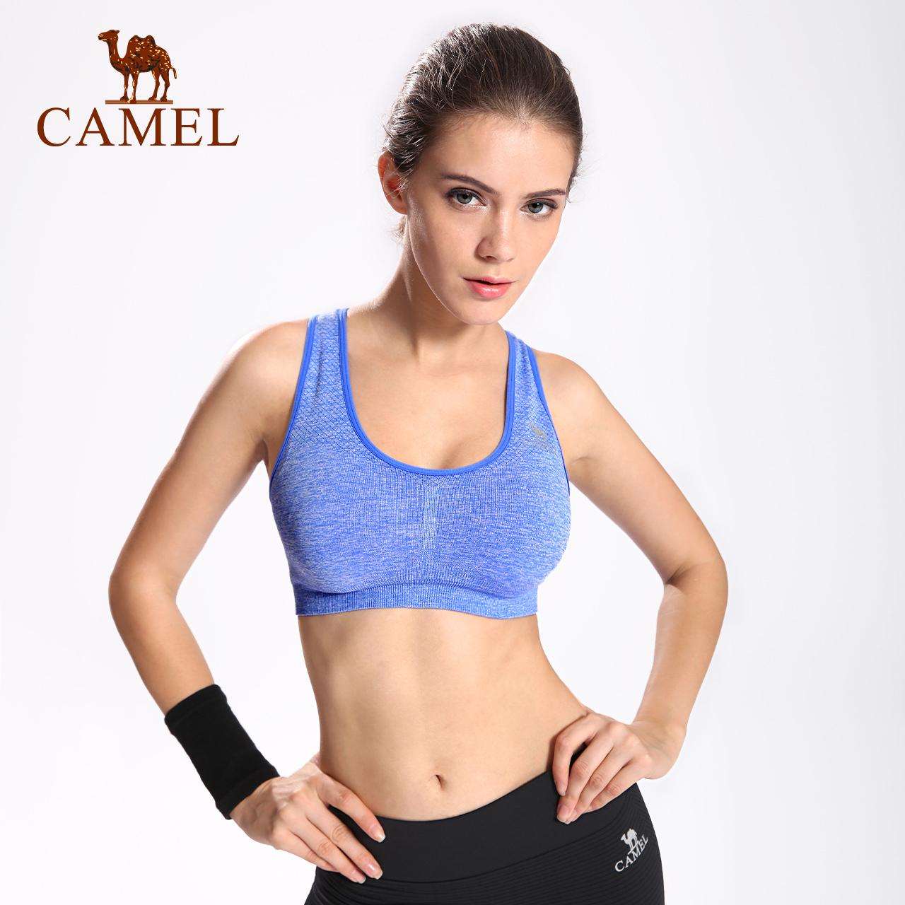 CAMEL骆驼运动文胸 健身美背内衣透气舒适跑步防震瑜伽背心女bra