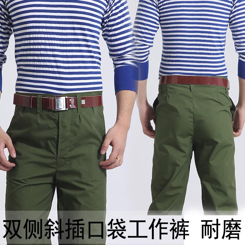 老式黄军裤87涤卡蓝罩裤78黄卡夏裤军绿色老款耐磨工作的确良裤子