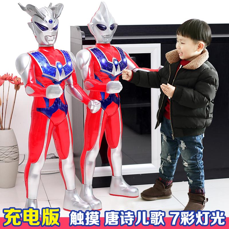 1米遥控超大号奥特曼玩具赛罗特大超人泰罗捷德罗布变形套装男孩