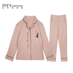 夏娃的诱惑利嘉趣味印花纯棉睡衣女秋冬两件套长袖长裤家居服套装