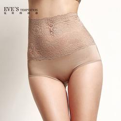 夏娃的诱惑性感女士收腹高腰裤蕾丝花边包臀高弹蕾丝内裤女平角裤