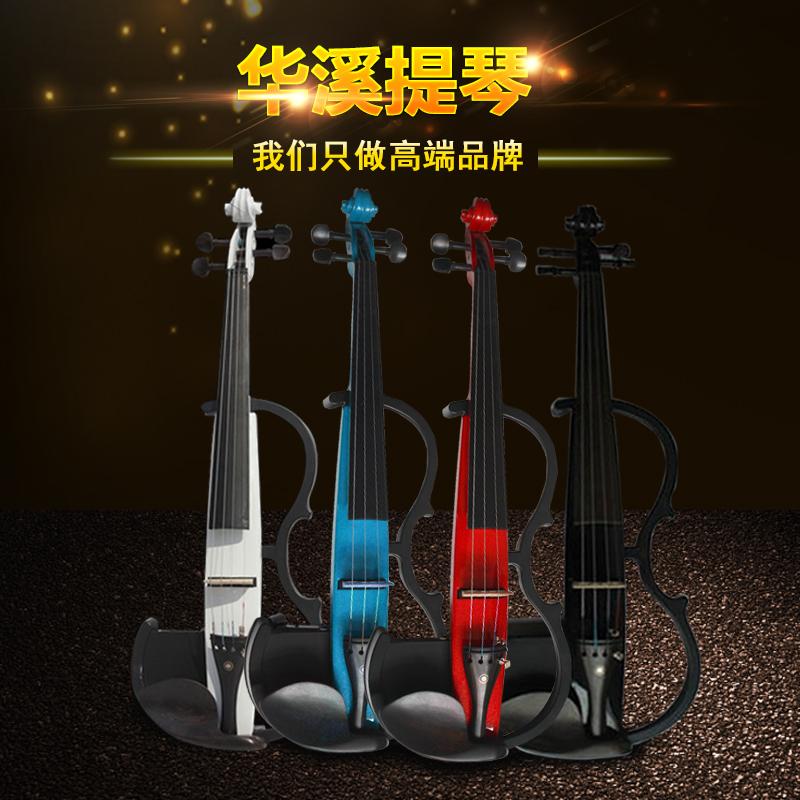 電子バイオリンの高級ピックアップが独奏の電気音を演奏して静音を演出します。