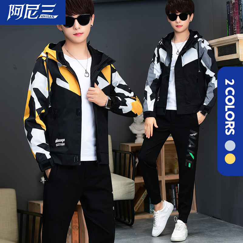 Youth suit trend handsome men's sports suit spring and autumn big boy men's clothing with casual autumn clothes