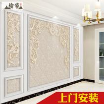 电视背景墙壁纸8d立体客厅欧式墙纸大气墙布2020网红影视墙3d壁画