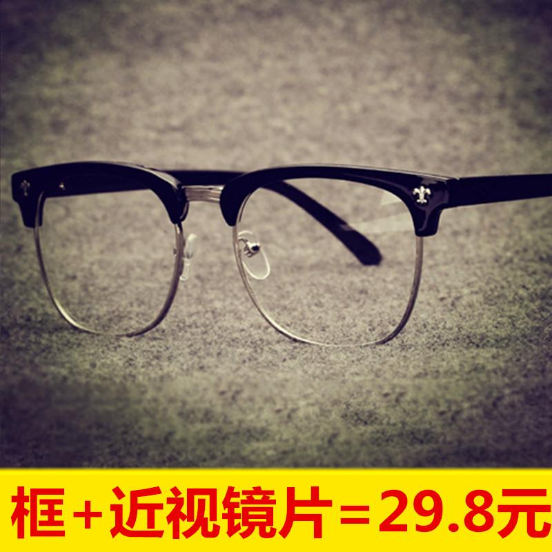 韩版大框显瘦女复古潮男士平光镜10月12日最新优惠