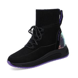 印心鳥專櫃同款女鞋正品月牙兒2020秋冬新款吉爾達冬季中跟靴子