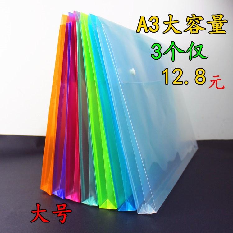 学生A3特大号美术袋图画袋8k工程画纸收纳袋纽扣文件袋设计作品袋