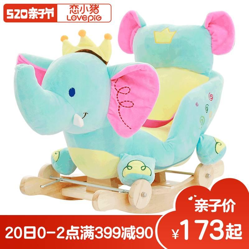 恋小猪宝宝摇椅马音乐婴儿摇摇大号马儿童玩具周岁礼物小木马车