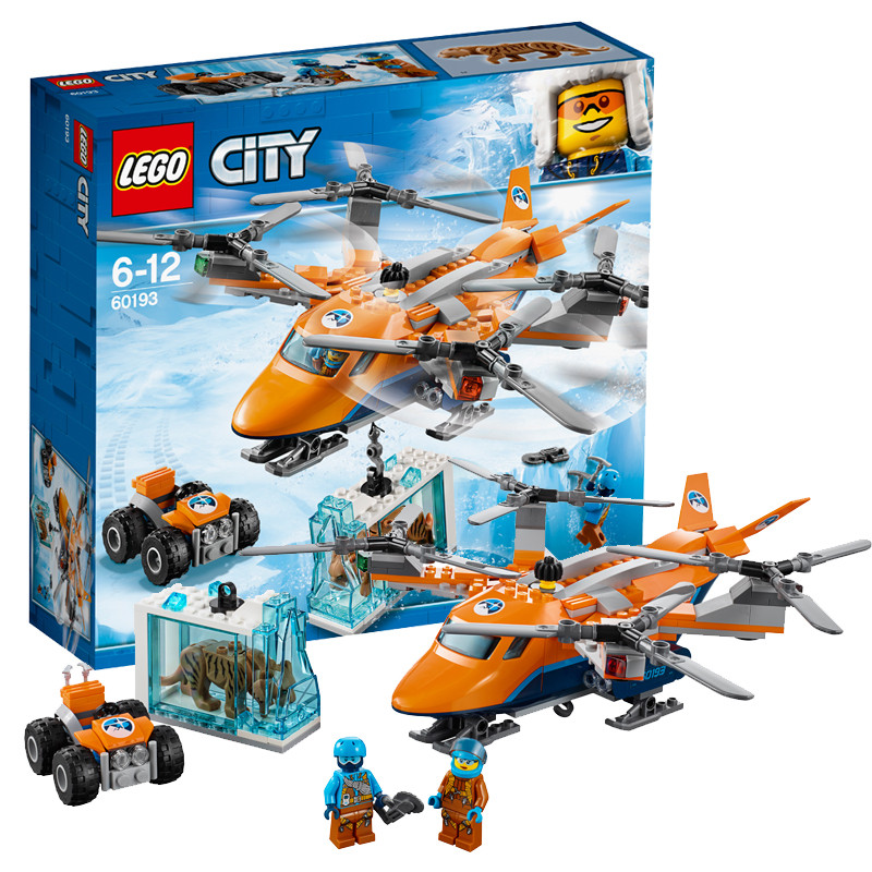 乐高城市系列儿童货机极地拼装玩具限时秒杀