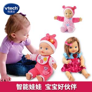 伟易达littlelove宝宝智能女孩玩具