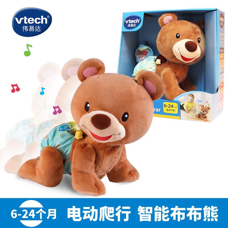 Большой легко достигать Vtech школа подъем ткань ткань медведь ребенок ребенок обучения в раннем возрасте головоломка музыка плюш медвежата игрушка подарок