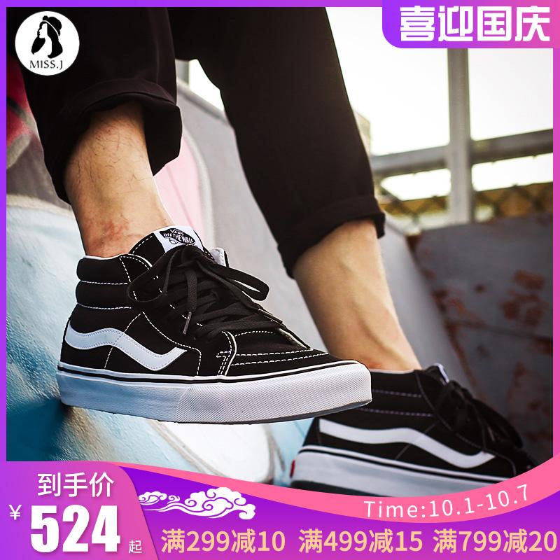 金小姐vans经典黑白中帮女鞋男鞋10-15新券