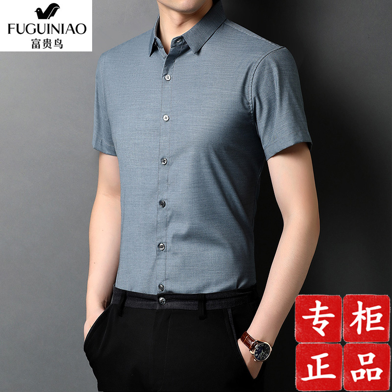 Shirt mens short sleeve rich bird mens middle-aged dad fashion ice silk shirt new thin top in spring and summer