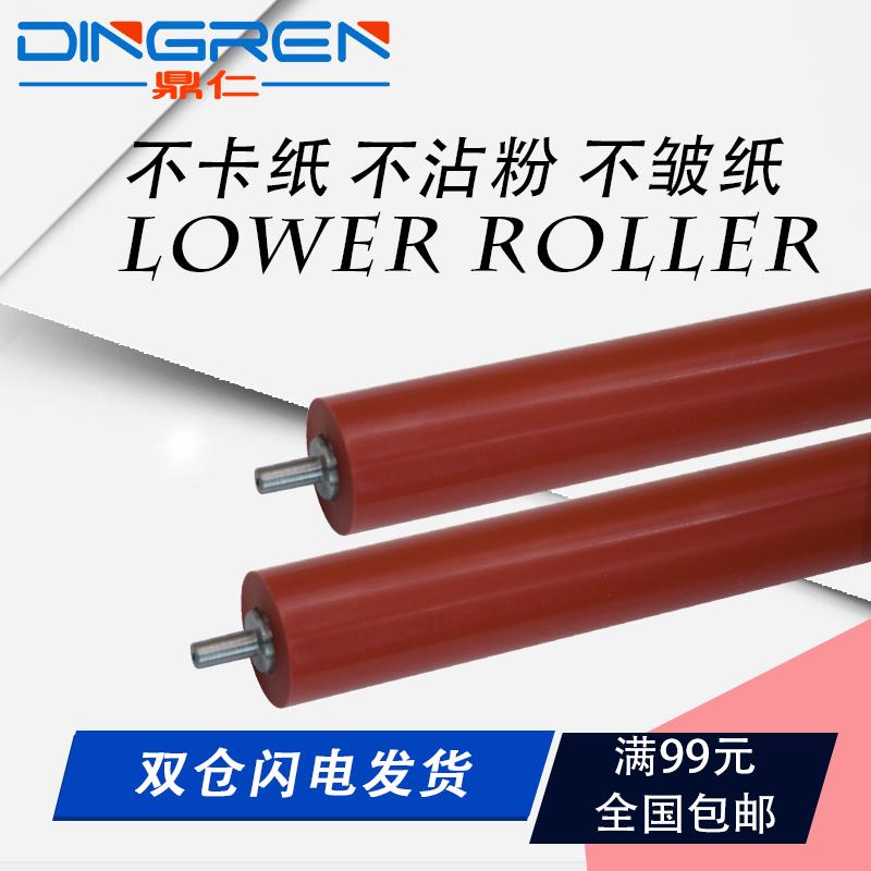 Применимо Brother 2240 7055 2015 7360 низ Roll Lenovo 2441 2400 7400 7450 низ роликовый