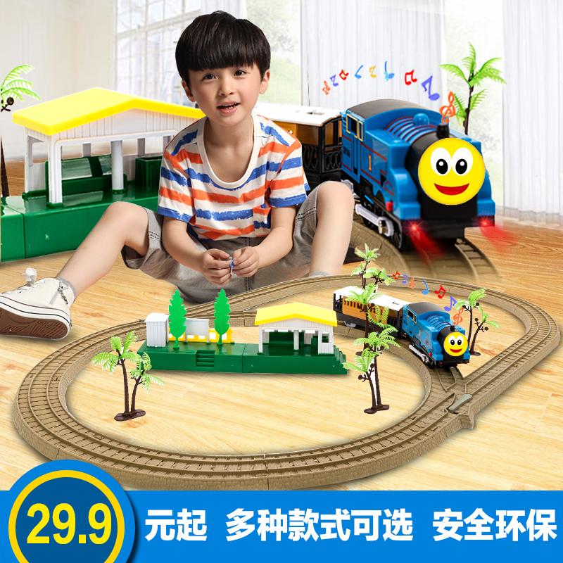 大型電動軌道火車托馬斯聲光小火車玩具兒童益智 3~8歲