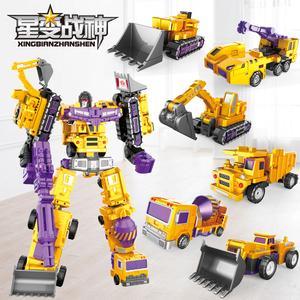 粤星动漫星变战神合金变形车六合体套装大力金刚推土工程男孩玩具