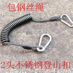 包304不锈钢丝防失手钥匙防丢弹簧绳 高空作业电动扳手防坠伸缩绳