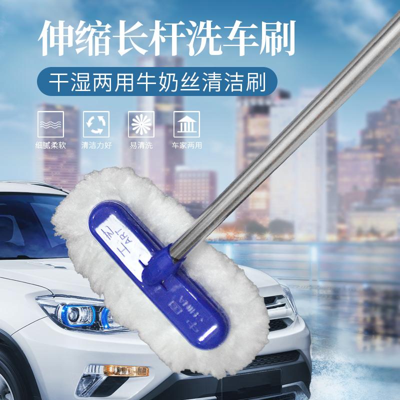 洗車刷子軟毛除塵撣子伸縮擦車拖把刷車長柄清潔工具汽車用品工用