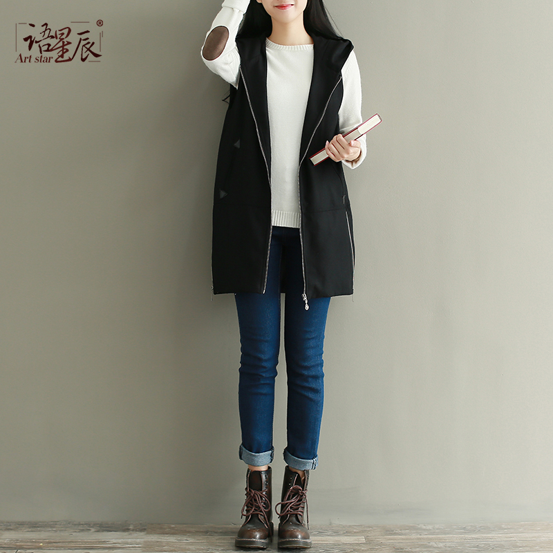 Yuxingchen 2021 spring womens new literature and art leisure versatile loose Hooded Vest solid color sleeveless coat