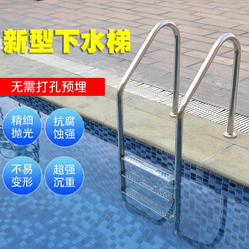 游泳池下水梯 泳池扶梯SL系列 304不锈钢扶手 Aquionics优质产品