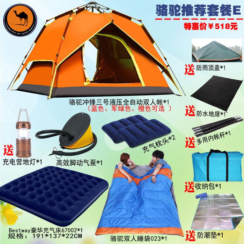 Верблюд палатка на открытом воздухе 3-4 человек гидравлическое давление типа полностью автоматическая палатка 2 люди двойной слой противо-дождевой кемпинг большой палатка пакет