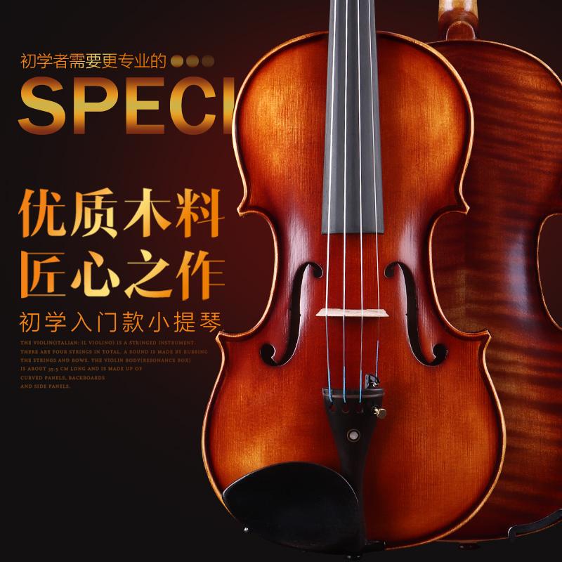 琴友QV-016手工小提琴 �和� 成人初�W入�T考�演奏  ��木天然虎�y