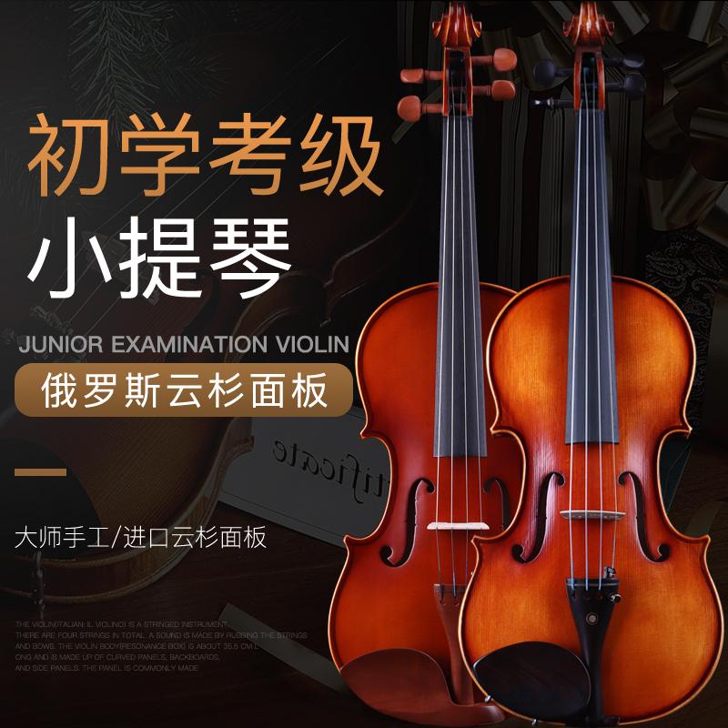 琴友QV-006小提琴 手工实木 ...
