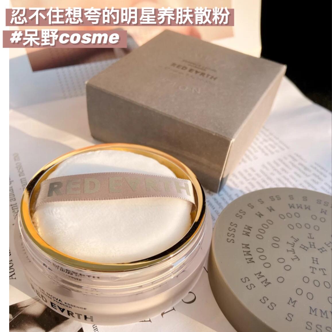 草本养肤 令人安心 | 日本进口redearth红地球控油定妆粉散粉蜜粉
