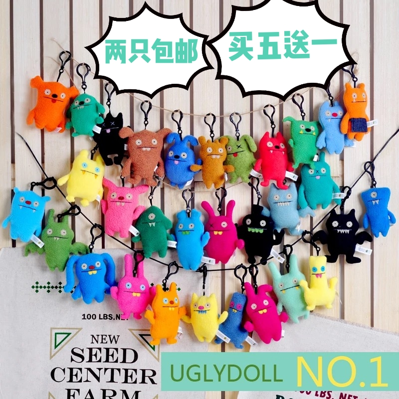 Uglydoll ugly doll plush toy doll pendant key chain birthday gift trend girlfriend package mail