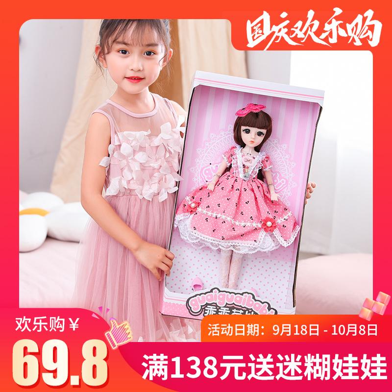 (用28.2元券)乖乖芭比大号仿真洋娃娃礼盒女孩婚纱公主生日玩具儿童单个bdj