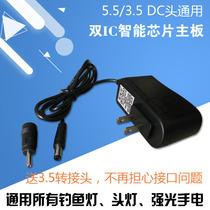 钓鱼灯充电器3.6v通用3.7v夜钓灯矿灯充电器4.2v强光手电筒头灯1A