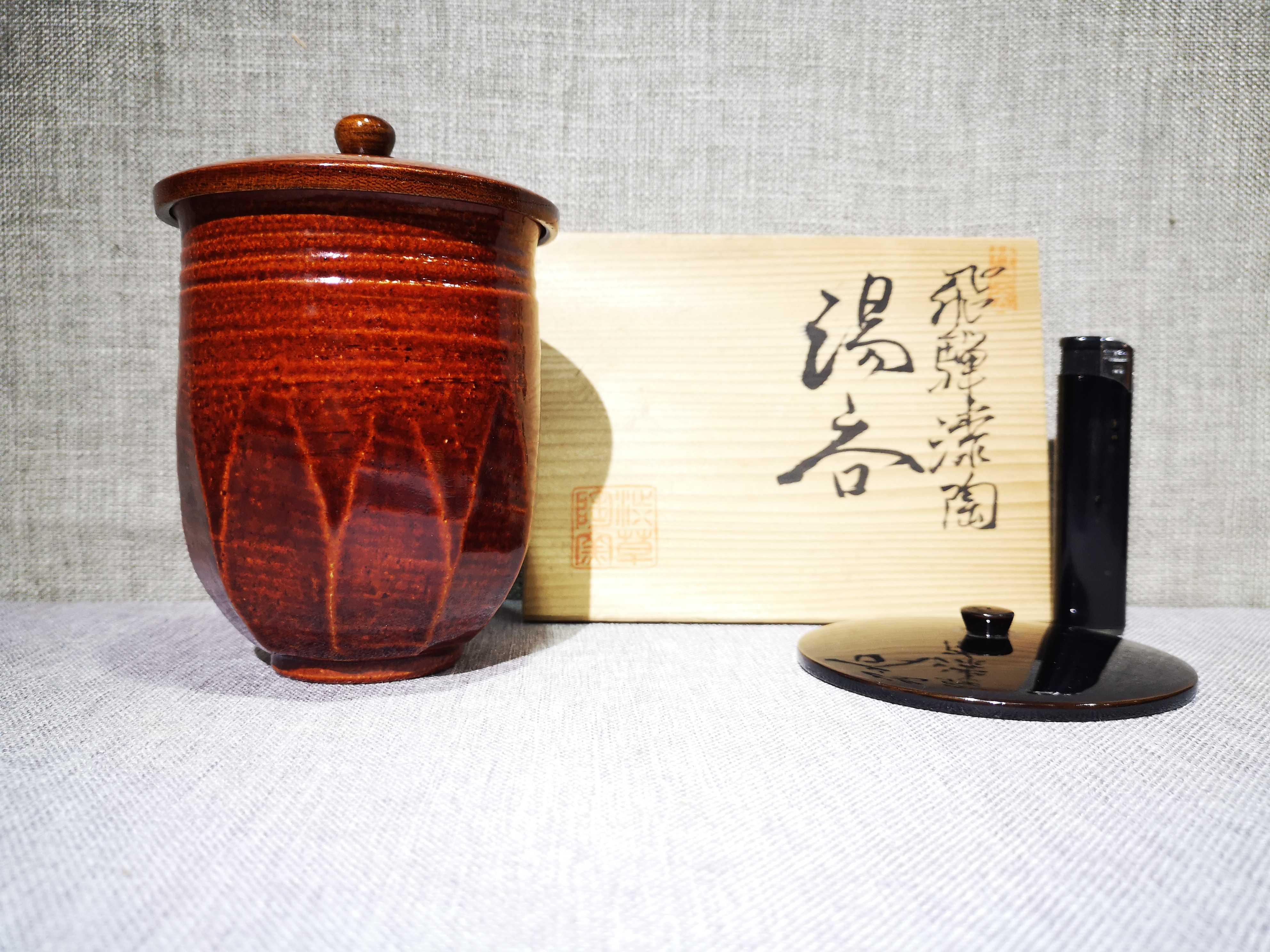 日本の昭和期の漆と陶の双蓋のスープは主人の杯のお茶の道具の共に箱を飲み込みます。
