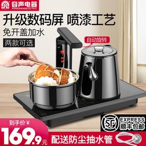 容声全自动上水电热烧水壶泡茶专用抽水电磁茶炉茶具台一体家用器
